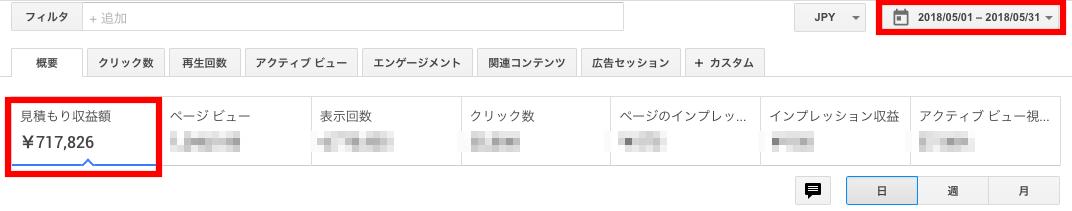 月収70万円キャプチャ