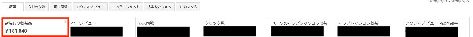 滝本さん コンサル実績